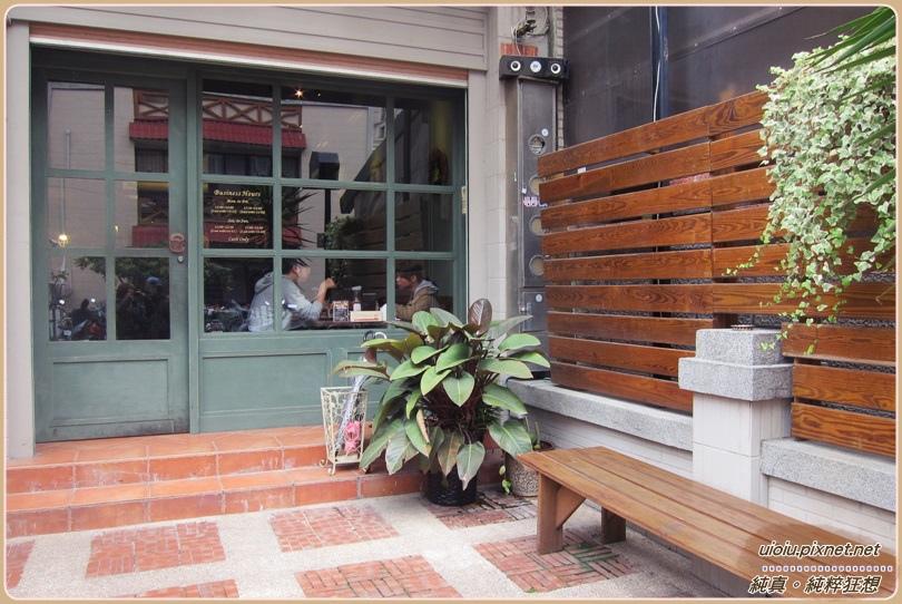 140614 Stanley's Steakhouse 史坦利美式牛排052.JPG