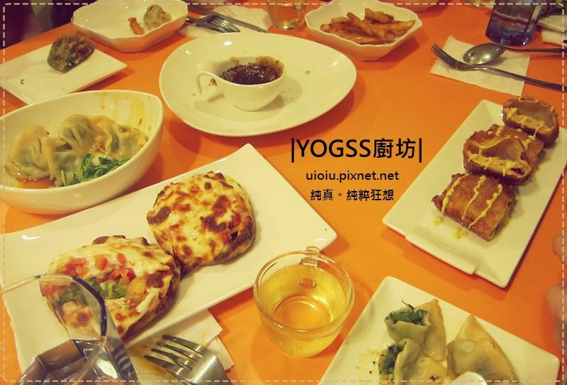 YOGSS廚坊19-7.JPG