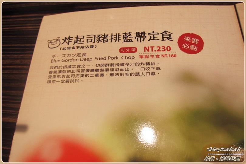 140314 竹北樹太老004.JPG