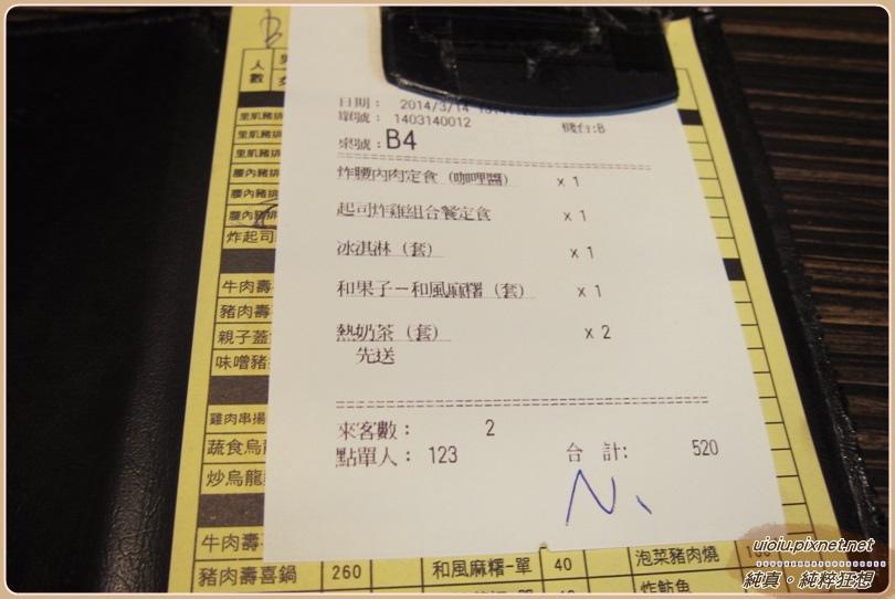 140314 竹北樹太老011.JPG