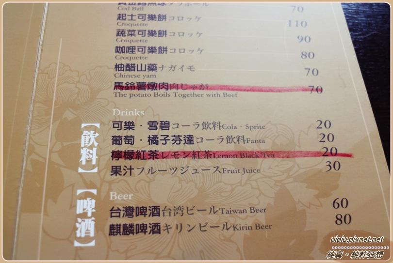 140411 竹北 家竹亭015.JPG