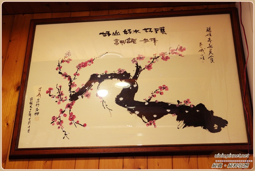 140404 內灣 鵝姐野薑花粽016.JPG