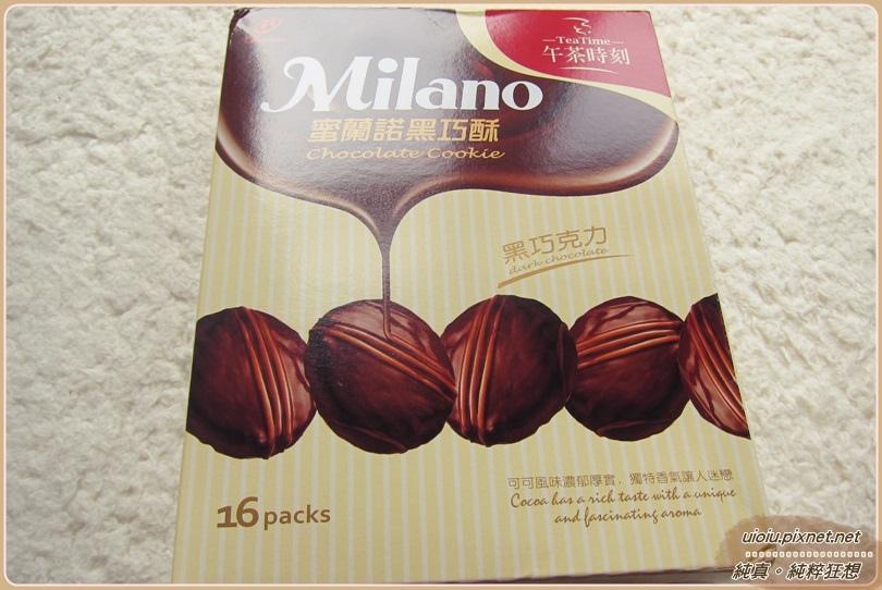 蜜蘭諾黑巧酥001.JPG