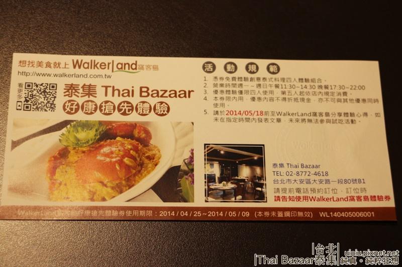 140430 台北 Thai Bazaar泰集050.JPG