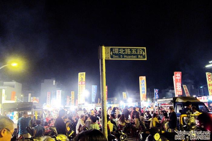 140427 竹北夜市001.JPG