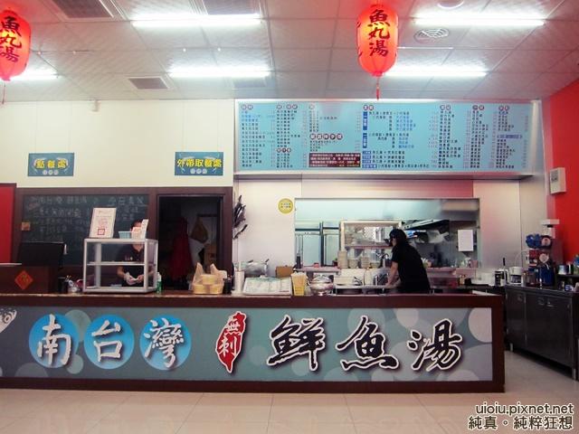 140509 竹北 台灣鮮魚湯007.JPG