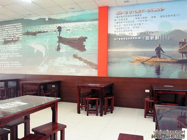 140509 竹北 台灣鮮魚湯009.JPG