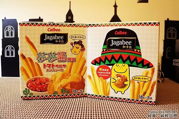 Jagabee莎莎醬辣味薯001.JPG