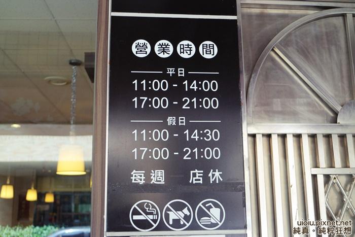 140517 竹北 六角工坊032.JPG
