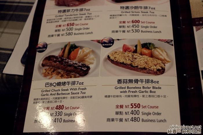 140514 新竹 Mr.Onion洋蔥003.JPG