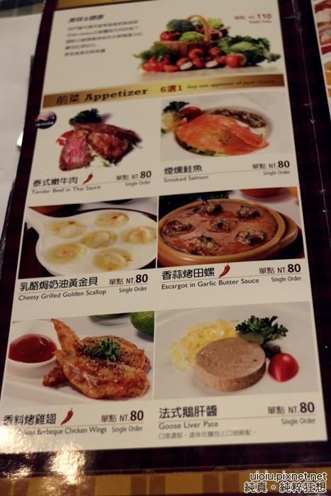 140514 新竹 Mr.Onion洋蔥006.JPG