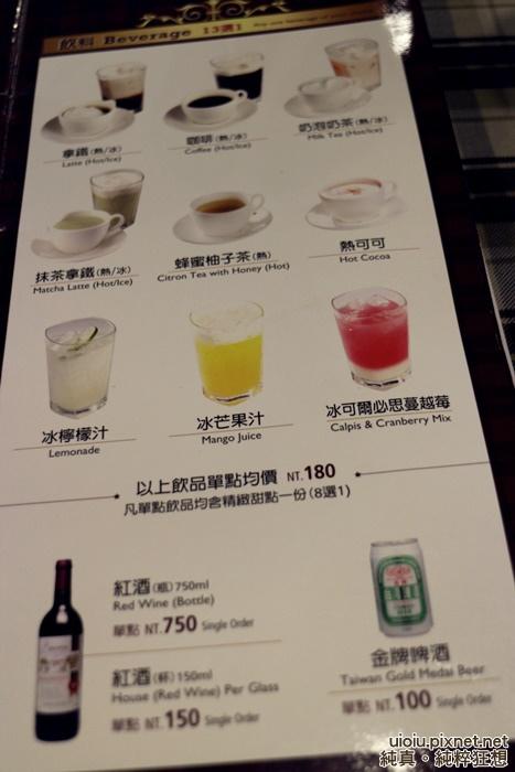 140514 新竹 Mr.Onion洋蔥009.JPG