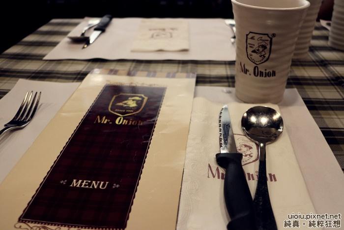 140514 新竹 Mr.Onion洋蔥012.JPG