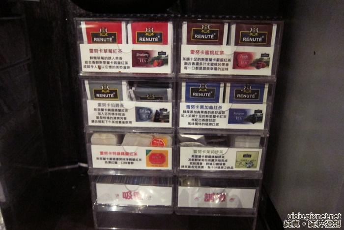 131116 竹北 桃太郎炭火燒肉026.JPG