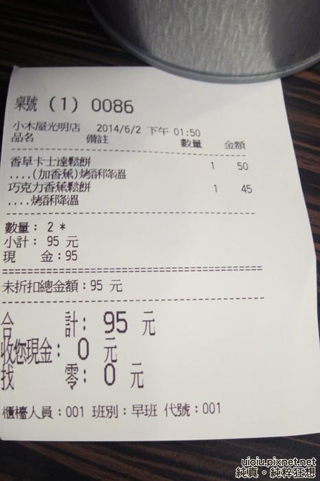 140602 竹北 小木屋鬆餅(光明店)005.JPG