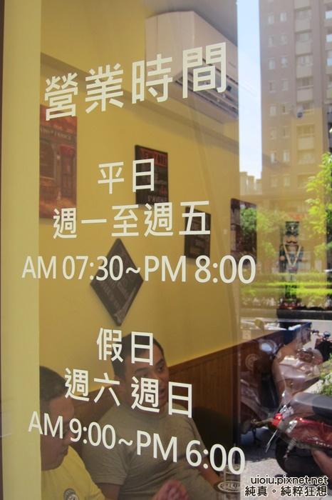 140602 竹北 小木屋鬆餅(光明店)007.JPG