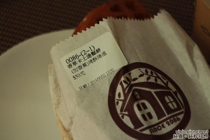 140602 竹北 小木屋鬆餅(光明店)014.JPG