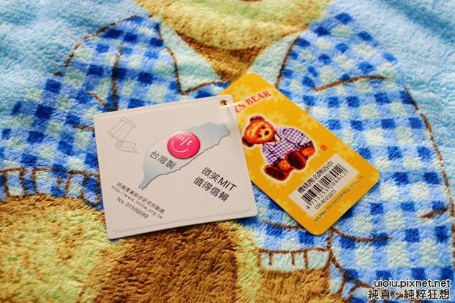 格蕾絲GRACE/泓棨 櫻桃熊浴巾003.JPG
