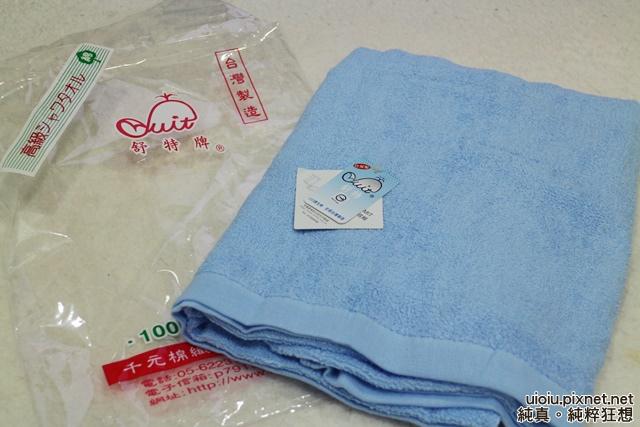 舒特 千元綿織浴巾005.JPG