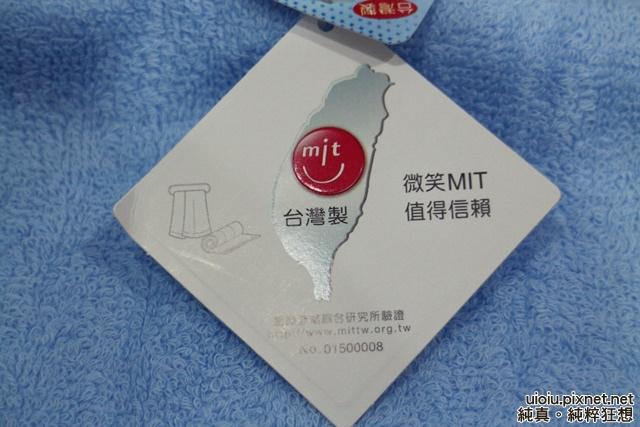 舒特 千元綿織浴巾009.JPG