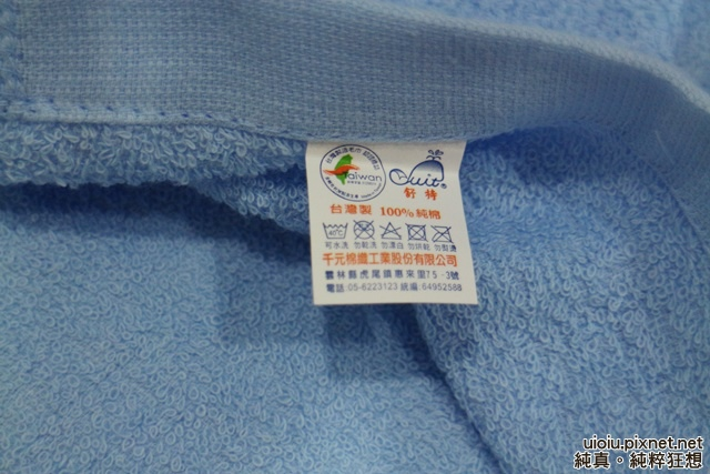 舒特 千元綿織浴巾014.JPG