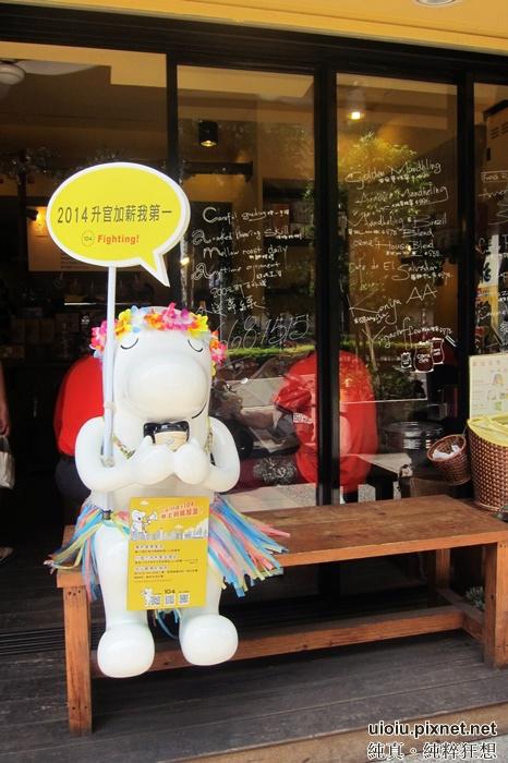 140602 竹北 cama cafe 現烘咖啡專門店007.JPG