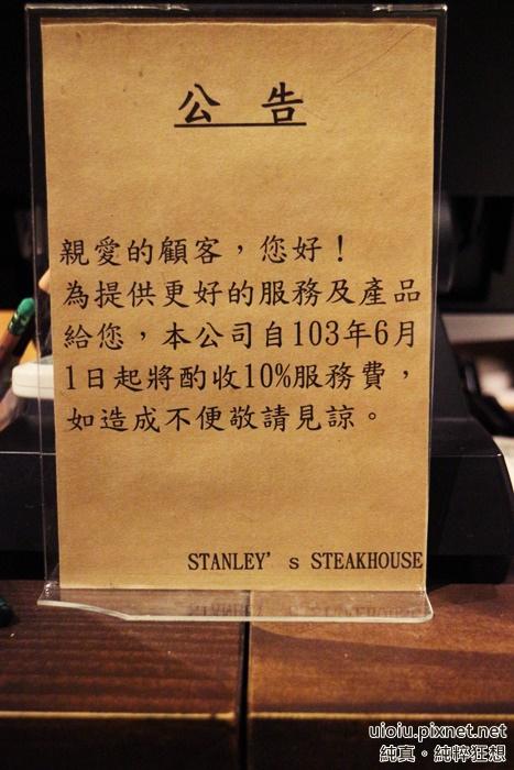 140531 竹北 STANLEY's史坦利牛排004.JPG