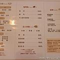 140625 台中 紅糖 菜單002.JPG