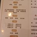 140625 台中 紅糖 菜單003.JPG