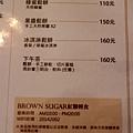 140625 台中 紅糖 菜單005.JPG