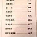 140625 台中 紅糖 菜單006.JPG