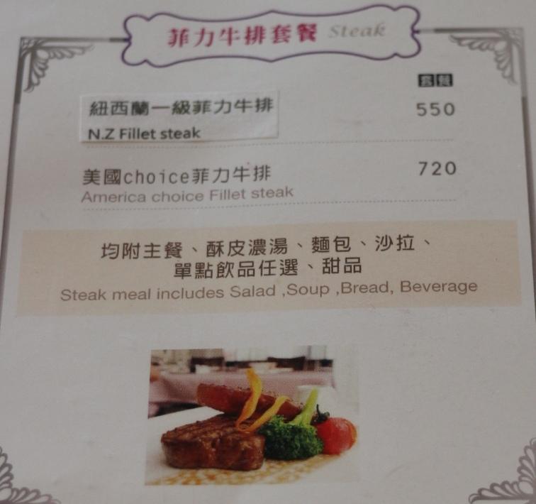 140616 新竹 戀咖啡菜單3.JPG