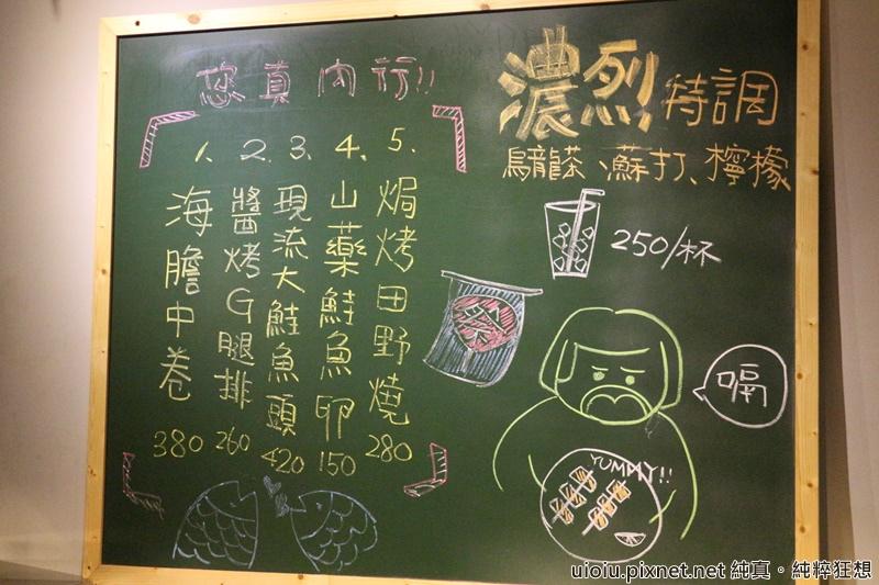 140708 新竹 草堂炭火串燒006.JPG