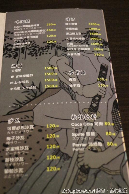 140708 新竹 草堂炭火串燒菜單003.JPG