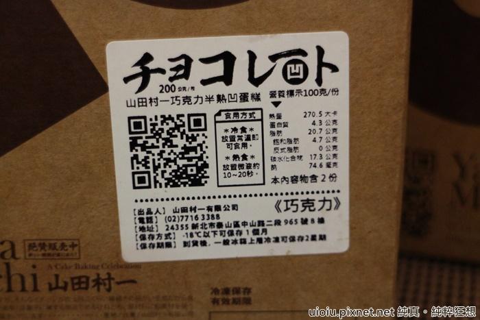 好吃宅配網017.JPG