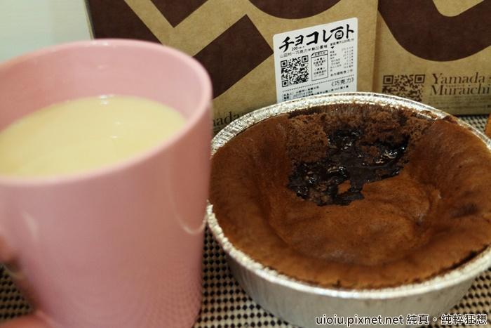 好吃宅配網026.JPG