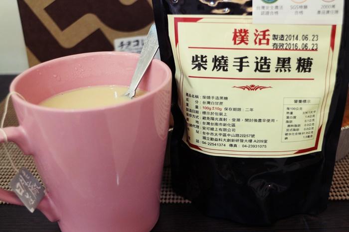 樸活紫燒手造黑糖008.JPG