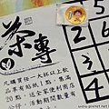 140725 新竹 茶專手搖飲料020.JPG