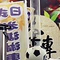 140725 新竹 茶專手搖飲料024.JPG