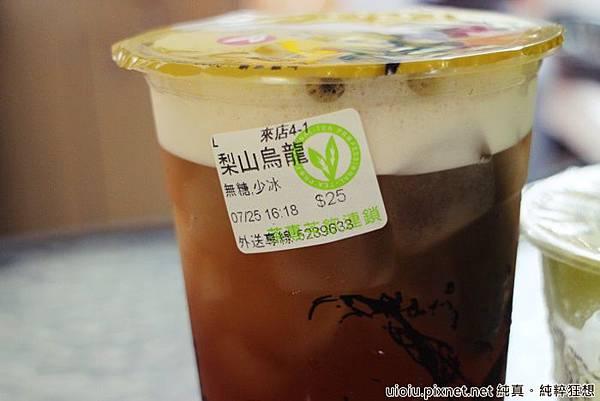 140725 新竹 茶專手搖飲料044.JPG