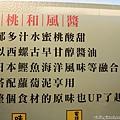 140805 竹北 三月日式涮涮鍋吃到飽008.JPG