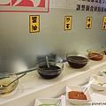 140805 竹北 三月日式涮涮鍋吃到飽007.JPG