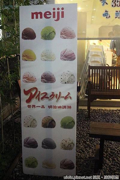 140805 竹北 三月日式涮涮鍋吃到飽053.JPG