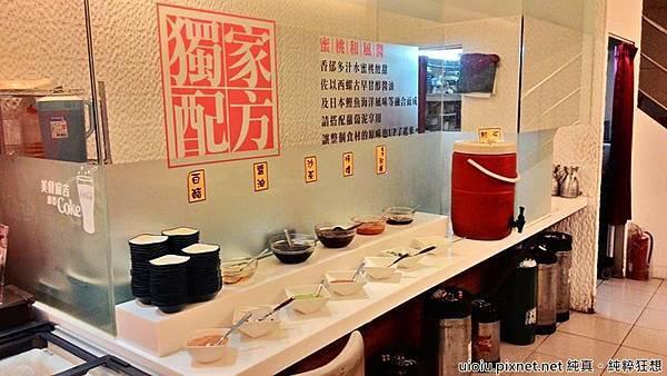 140805 竹北 三月日式涮涮鍋吃到飽067.jpg