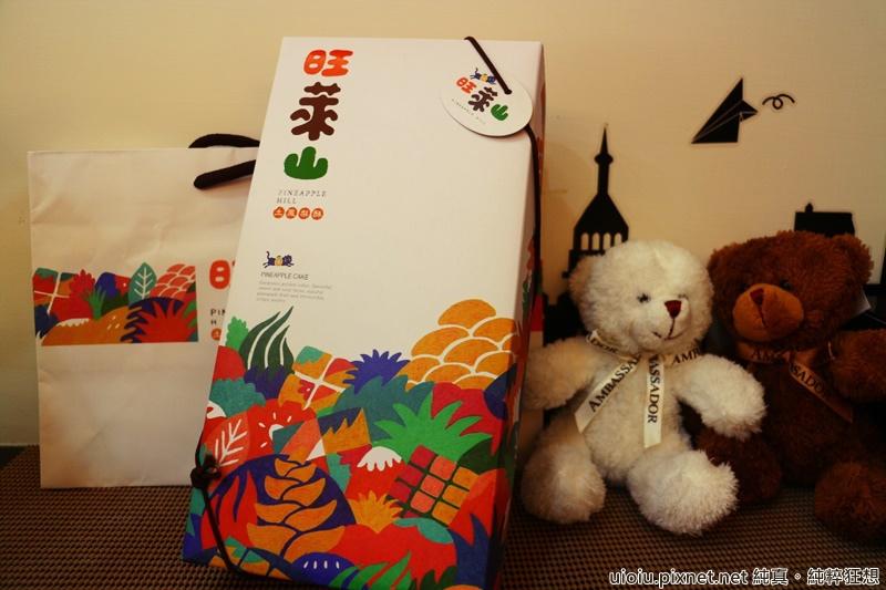 旺萊山鳳梨酥001.JPG
