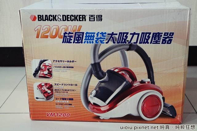 BD吸塵器001.JPG