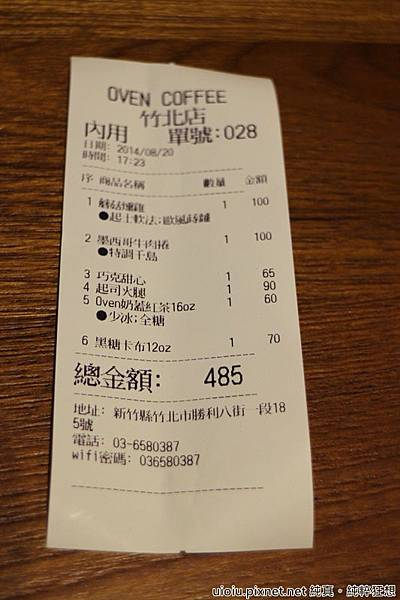 140820 竹北 ovencoffee019.JPG