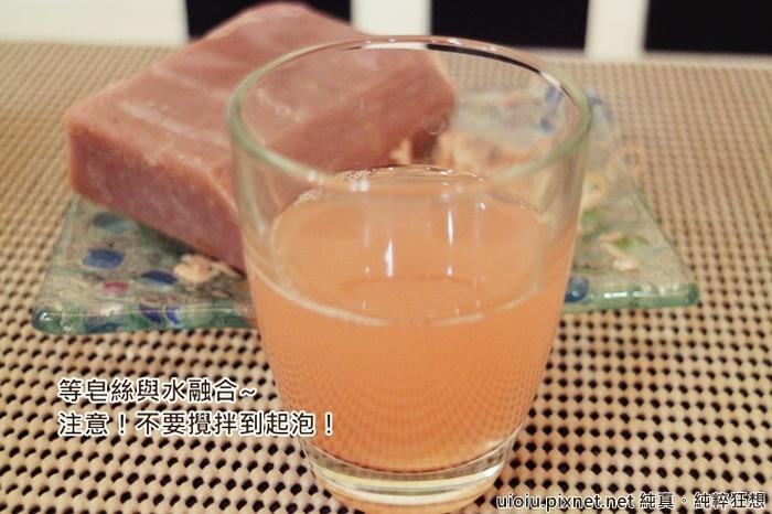 林三益柳燕 淨顏皂011.JPG