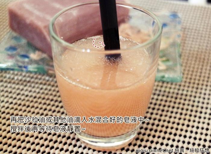 林三益柳燕 淨顏皂012.JPG