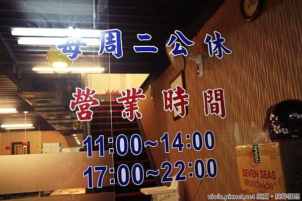 140822 新竹 川上鍋物003.JPG